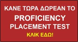 ΔΩΡΕΑΝ PROFICIENCY PLACEMENT TEST
